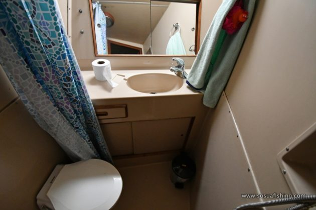 One of the bathrooms in the yacht